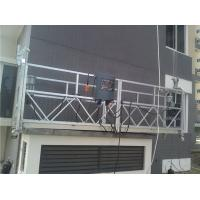 Building Facade Construction Suspended Working Platform 630kg Rated Loading Capacity