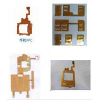 Buy Double-Sided Flexible Multilayer Circuit Board Printing , High Sensivity at wholesale prices