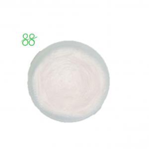 Quality CAS 210880 92 5 Clothianidin 85% WP Pest Control Insecticide for sale