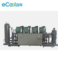 Buy cheap High Temperature Screw Parallel Compressor Unit With PLC For Refrigeration System from wholesalers