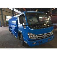 Quality Forland 5CBM Milk Collection Truck 4 Tons / 5 Tons Mini Fresh Milk Transporting for sale