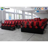Buy cheap Pneumatic / Hydraulic Control Movie Theater 4D Cinema System With Motion Chair product