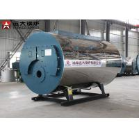 Quality 1500 Kg/H Generating Natural Gas Steam Boiler Horizontal For Paper Mills Industry for sale