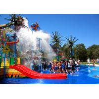 Quality Large Scale Water Playground Equipment Elegant Design Against Corrosion for sale
