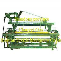 Quality Electronic multi shuttle loom,Computer multi arm weaving machine,weaving parts for sale