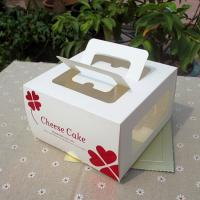 Quality Cheese Cake Box Paper Box Packaging White Card Paper Case for Snack Container for sale