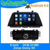 China Ouchuangbo Quad core 1024*600 android 6.0 system for Zotye Domy X5 support gps navigation bluetooth music  3g wifi on sale