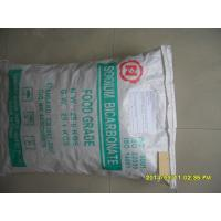 China Sodium Bicarbonate CAS 144-55-8 Food Grade Baking Bread Or Cake Raw Material on sale