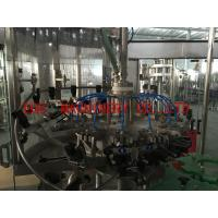 China Automatic Small Capcity Red Wine Bottle Filling Machine 2000 Bottle Per Hour on sale