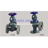 Quality Marine Cast Steel Flanged Globe Valves for sale