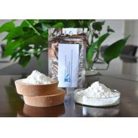 Quality GMP Approval Chondroitin Sulfate Calcium 6% NLT Calcium for Joint Care Products for sale