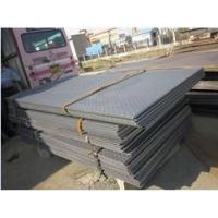 Quality Checkered Steel Coil (2B, BA, No. 1) for sale