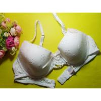 Buy cheap 32A-40D Full Cup Bras Breathable And Simple Womens Underwear Bras Wholesale Bras product