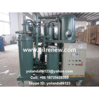 Quality Centrifugal Oil Separator, Oil Purification Machine, Light Oil Filtration Plant TYA for sale