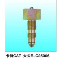 Buy cheap Caterpiliar CAT E-C25006 from wholesalers