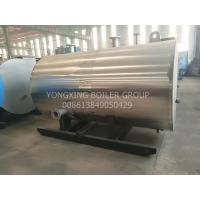 China 0.7Mpa Gas Fired Steam Boiler Industrial Electric Heating Steam Boiler on sale