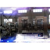 Buy cheap Fruit Juice Filling Machine With CIP System Siemens PLC enhanced product