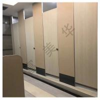China High Quality Waterproof 18mm Thickness Toilet Partition Cubicle on sale