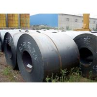 Quality EN10149-2 S700MC Pickled And Oiled Steel Hot Rolled Coil for sale