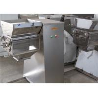 Quality Pharmaceutical Oscillating Granulator 2.2kw 1000 × 800 × 1300m Stable Performance for sale