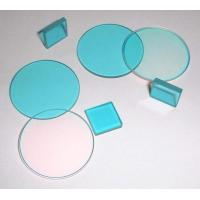 Quality IR Cut Filter 940nm for sale