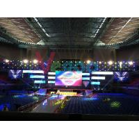 Indoor P1.667 Commercial Advertising Led Display High Resolution Led Screen