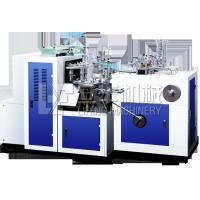 Quality AUTOMATIC SMALL PAPER CUP FORMING MACHINE (SINGLE FILM) for sale