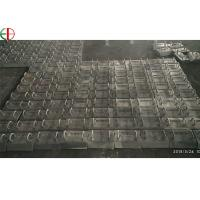 Quality High Cr Mo Steel Lifter Bar Embedded Into Rubber For SAG & AG Mill Lifter Bar EB6025 for sale