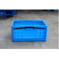 Quality Jiangsu folding crate factory Collapsible 45liter Utility folding Crate for sale