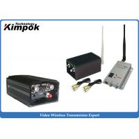 Buy cheap Zero Delay Analog Video Transmitter with 5W Long Range CCTV Wireless Link product