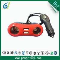 China DC-DC car battery charger/car cigarette lighter charger with 2 sockets, 2USB on sale