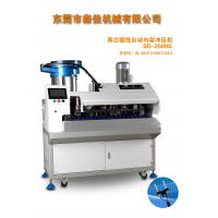 Buy cheap Two Round Cable Plug Insertion Machine Equipped With Automatic Material Feed System from wholesalers