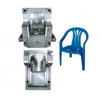 China High quality Plastic injection Chair Mold moulds plastic product on sale