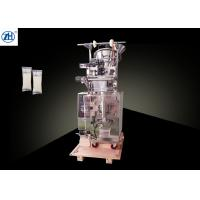 Quality Small sachet packing machine for instant drink powder production line for sale