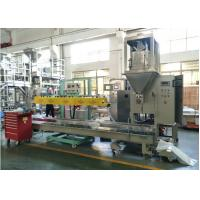 Quality 50kg Weighing Packing Machine for sale