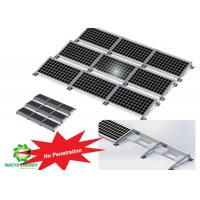 Quality PV Solar Energy Aluminum Brackets Solar Structure Ballasted Solar Mounting 2020 / Solar Rooftop Mounting Structure for sale