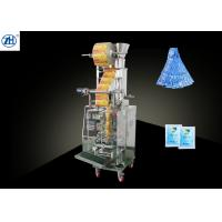Quality Automatic Packing And Sealing Machine For Facial Cream Lotion Body Bath Lotion for sale
