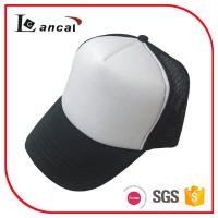 Buy cheap 100% polyester white and black 6 panel baseball cap for adult product