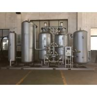Buy cheap 98% Purity Oxygen Nitrogen Plants With Adjustable Pressure , Full Automatical from wholesalers