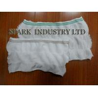 Quality Highly Stretchable And Breathable Disposable Maternity Briefs Use With Sanitary Pad for sale
