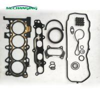 Quality L15A7 L13Z1 L12B1 metal engine gasket kit  for HONDA JAZZ III (GE) CITY Saloon engine parts 06110-RB0-010 5030400 for sale