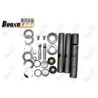 China ISUZU NHR NKR King Pin Kit 5878309781 5878322200 KP-231 Size 30*188 on sale