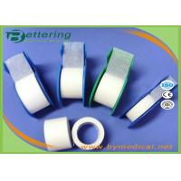 China Surgical tape non woven micropore adhesive tape porous paper tape nonwoven adhesive plaster with dispenser package on sale