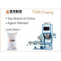 Quality Seeds / Grains / Bean Packing Machine , Peanut Packaging Machine for sale