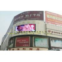 Large Outdoor Video Wall LED display Screens For shopping malls , High Refresh Rate 2500HZ