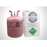 Quality 1700 GWP Air Conditioner Refrigerant Gas R410A Packed In Disposable Cylinder for sale