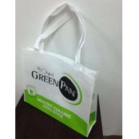 China Durable Non Woven Shopping Bag , Custom Reusable Shopping Bags For Promotional on sale