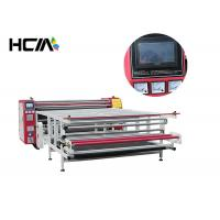 Quality Rotary Garment Pressing Heat Transfer Printing Machine 3 Phase 220v / 380v for sale