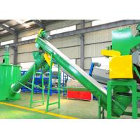 Quality HDPE Hard Plastic Washing Recycling Machine , 304 Stainless Steel Machinery Used In Recycling for sale