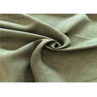 Buy cheap 2/2 Twill Style Fade Proof Outdoor Fabric , Soft Breathable Fabric For Sports from wholesalers